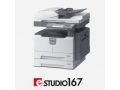 Toshiba e studio 167 цена: 600.00 лв  промоция !!! промоция !!! промоция !!!
