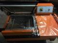 Машина за опаковане с термосвиваемо фолио - серия fm