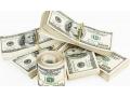 Бърза допълнителна заем
